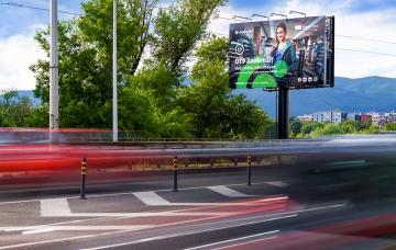 Most Mladosti - Bigboard - Zagreb