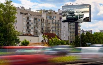 Zagrebačka avenija - Bigboard - Zagreb
